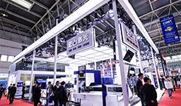 中国宏 国新标 l 2021 宏山激光北京CIMT展会现场直击!